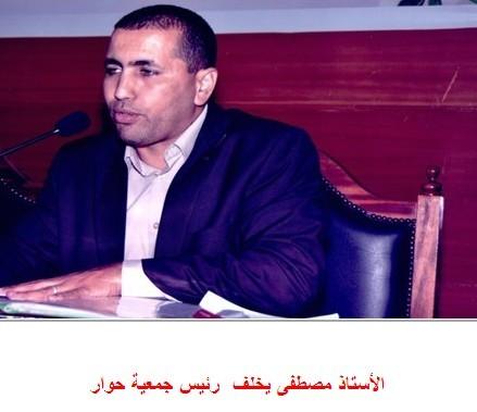 توصيات ميثاق إصلاح منظومة العدالة التي تخص مهنة المحاماة إنجاز الاستاذ مصطفى يخلف