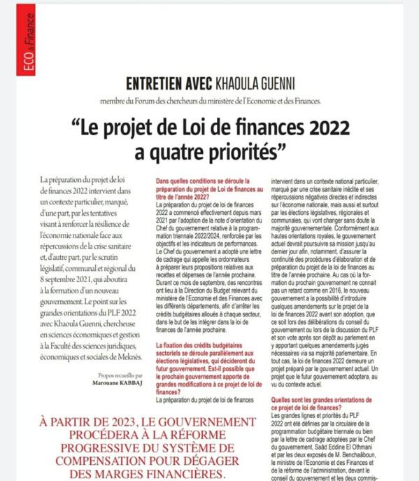 باللغة الفرنسية ذة خولة كني تناقش أولويات ومسارات قانون المالية لسنة 2022