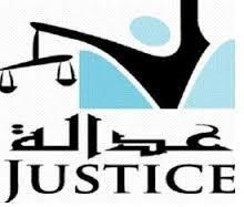 جمعية عدالة تطرح مشروع ميثاق شرف لأخلاقيات مهنة الصحافة