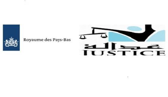 الجمعة 6 ديسمبر 2013: إنطلاق الدورة التدريبية الثانية في مجال العدالة الجنائية و القضاء الدستوري  و القضاء الإداري و التي سيتم تنظيمها من طرف جمعية عدالة لمدة يومان بمدينة طنجة