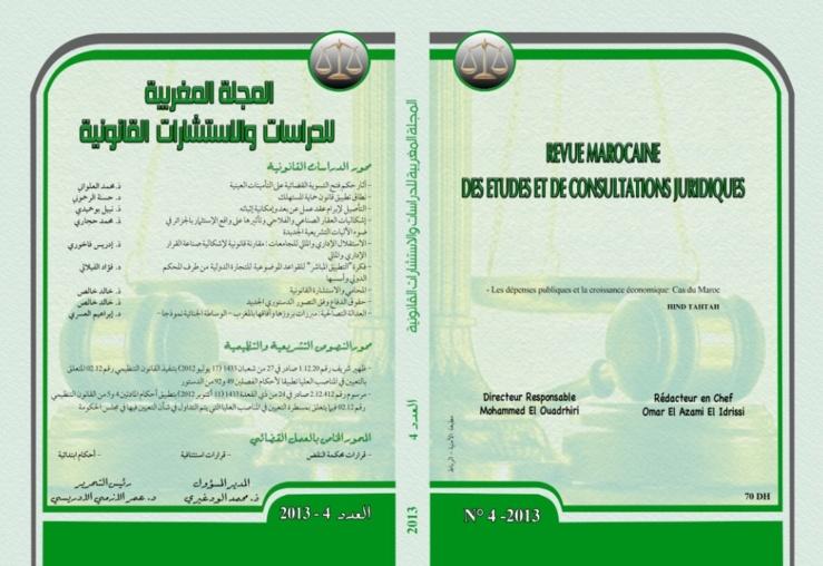 صدور العدد الرابع من المجلة المغربية للدراسات و الاستشارات القانونية