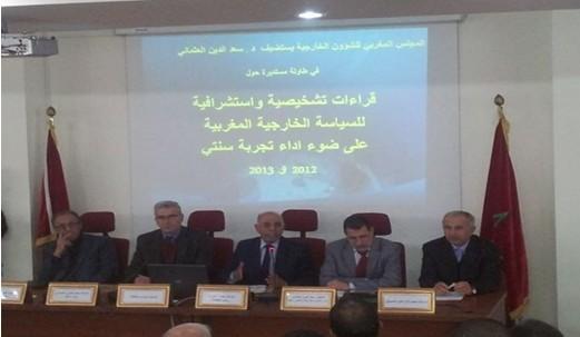 تقرير الطاولة المستديرة حول: قراءة تشخيصية واستشرافية للسياسة الخارجية المغربية  على ضوء أداء تجربة سنتي 2012-2013