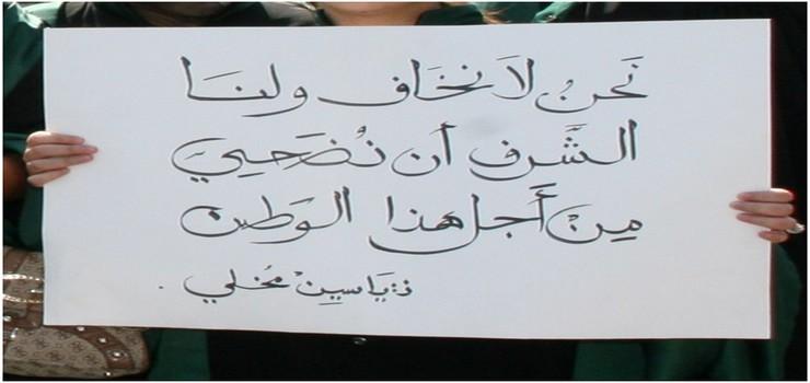 قضاة المغرب غاضبون أمام مماطلة الحكومة في تحسين أوضاعهم المادية: بيان المكتب التنفيذي لنادي قضاة المغرب لتنفيذ الأشكال الاحتجاجية