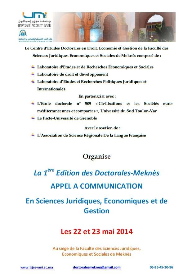 إعلان عن لقاء وطني  لفائدة الطلبة الباحثين في سلك الدكتوراه بكلية العلوم القانونية والاقتصادية والاجتماعية/ مكناس