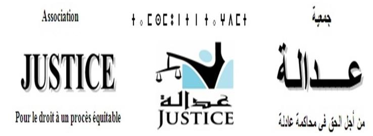 جمعية عدالة تعمم بيانا تطالب من خلاله وزارة العدل والحريات بالكف عن التضييق والتعسف في حق الجسم القضائي