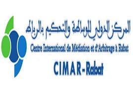 المركز الدولي للوساطة والتحكيم بالرباط: بلاغ صحفي