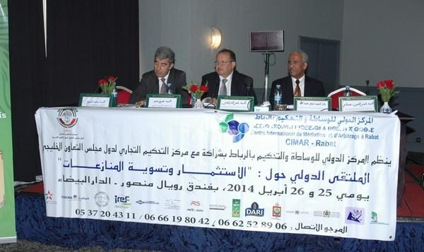التقرير الختامي و توصيات الملتقى الدولي حول  الاستثمار و تسوية المنازعات المنعقد تحت شعار المغرب فرصتك للاستثمار الأمن