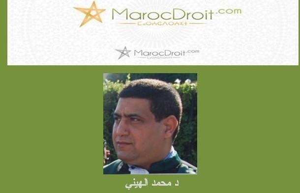 متى يعلنون إلغاء وزارة العدل؟ للدكتور محمد الهيني