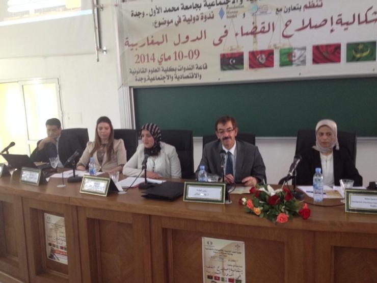 تقرير أولي حول ندوة إشكالية إصلاح القضاء في الدول المغاربية المنعقدة بكلية الحقوق بوجدة
