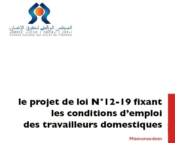 Mémorandum de CNDH sur le projet de loi N 12 / 19 fixant Les conditions d'emploi des travailleurs domestiques