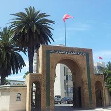 بلاغ وزارة العدل والحريات في شأن حالات التعذيب أو غيره من ضروب المعاملة القاسية