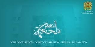 محكمة النقض - الغرفة الإجتماعية: تغيير اوقات العمل خلال شهر رمضان - عدم إلتزام الأجير بأوقات العمل الجديدة - طرد تعسفي - لا