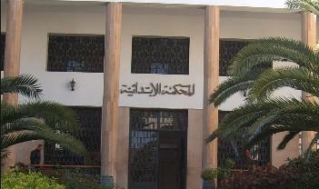 المحكمة الإبتدائية بالرباط: القانون لا يجرم النوايا إلا إذا إكتست أفعال مادية ملموسة مجرمة.