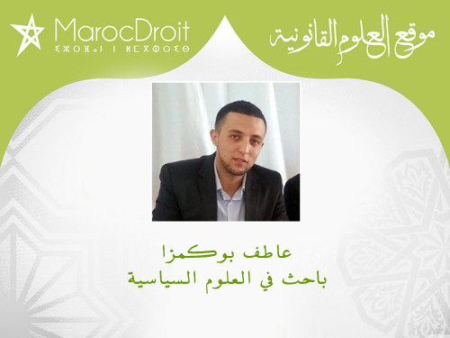مساءلة الخطاب العلمي بالمغرب – المدخل السوسيولوجي