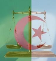 حماية النقود في التشريع الجزائري