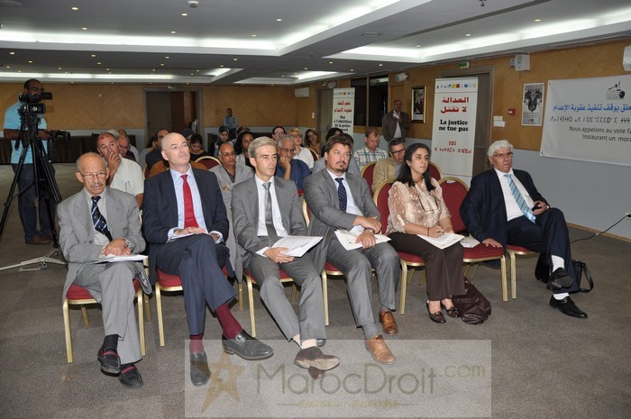 تقرير مصور حول الندوة الصحفية التي عقدها الائتلاف المغربي من أجل مناهضة عقوبة الإعدام  وشبكة برلمانيون وبرلمانيات من أجل إلغاء عقوبة الإعدام و شبكة محامين ومحاميات ضد عقوبة الإعدام