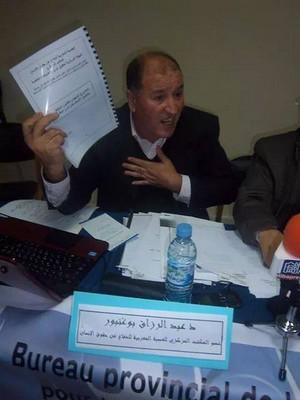 تقرير حول ندوة حقوق الأشخاص في وضعية إعاقة بين القانون الدولي والقانون الوطني