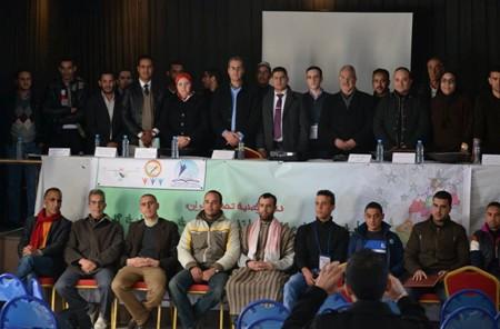 تقرير حول الندوة الوطنية المنظمة ببلدية ميضار حول موضوع أية جهوية متقدمة لتنمية ترابية مستقبلية