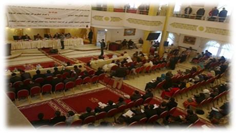 تقرير حول الندوة العلمية الدولية المنظمة تحت عنوان التعليم العالي والبحث العلمي في الدراسات الإسلامية رؤية استشرافية في ضوء التحولات المعاصرة