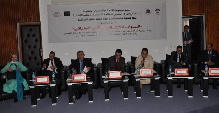 بيان الندوة الوطنية حول موضوع  السياسية الجنائية والأمن القضائي المنعقدة بمراكش
