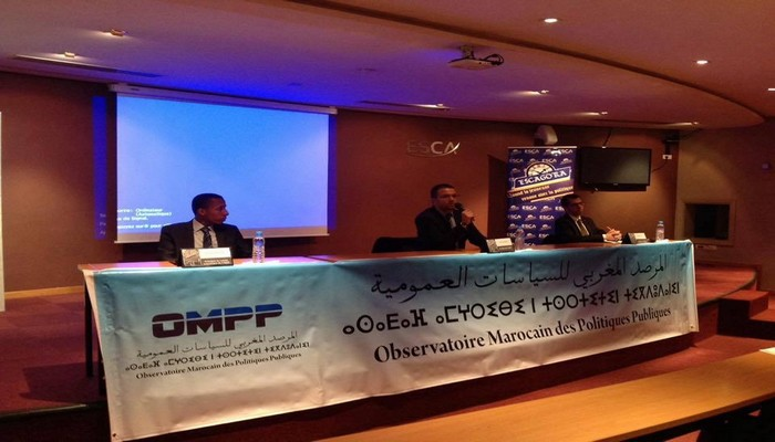 حول الندوة الصحفية للمرصد المغربي للسياسات العمومية  التي قدم فيها تقريره النصف السنوي لما تم رصده من تطور للمؤشرات القطاعية