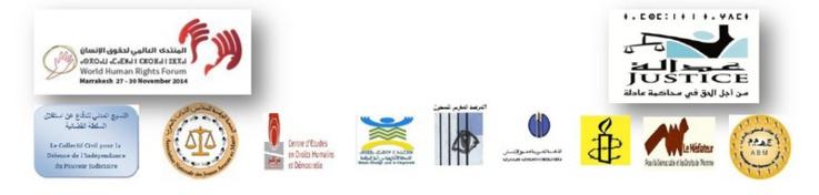 تقرير حول اللقاء الدولي المنظم من طرف جمعية عدالة  من اجل  محاكمة عادلة و شركائها في موضوع الولوج إلى العدالة و حقوق الإنسان