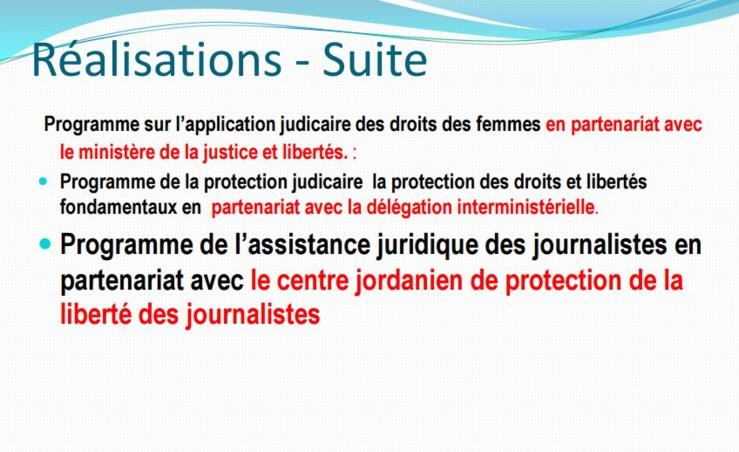الإستراتيجية العامة لجمعية عدالة للسنوات الثلاث المقبلة ( 2015-2016-2017 )، التي قدمت خلال حفل الاستقبال المنظم  يوم الخميس 5 فبراير2015  بحضور شركاء جمعية عدالة من سفراء و رؤساء منظمات أجنبية