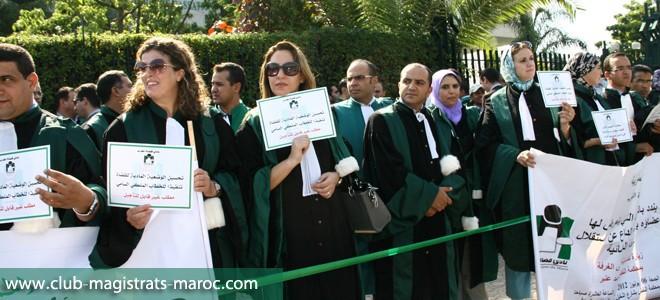 بيان المكتب التنفيذي المكلف بتسيير أشغال نادي قضاة المغرب بمناسبة اليوم العالمي للمرأة