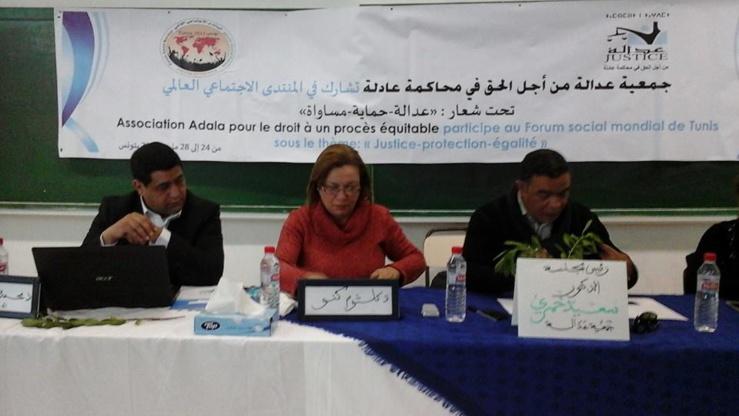 """حول  تنظيم جمعية عدالة من أجل الحق في محاكمة عادلة  للندوة المغاربية  في موضوع """"الحماية القانونية والقضائية للحقوق والحريات""""  بالمنتدى الاجتماعي العالمي بتونس 2015"""