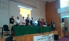 تقرير  عن الجمع العام الاستثنائي لنادي قضاة المغرب