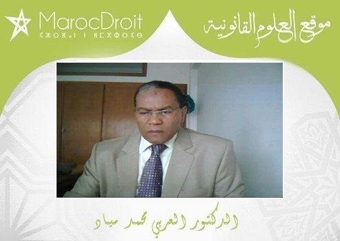 سمات فرعون الإدارة العمومية بقلم د/ العربي محمد مياد