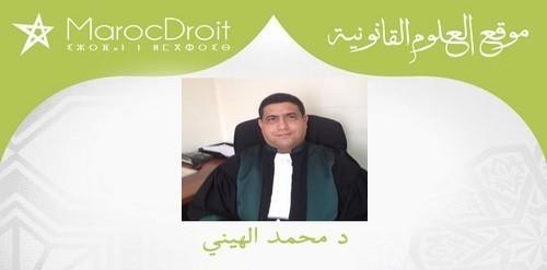 رسالتي للسلطة التشريعية: السلطة القضائية في مهب الريح؟ بقلم الدكتور محمد الهيني