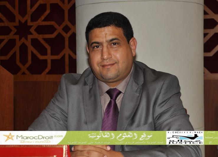 رد القاضي محمد الهيني على بلاغ وزارة العدل والحريات بخصوص نتائج ترقية القضاة من درجة الى أعلى عن سنة 2015
