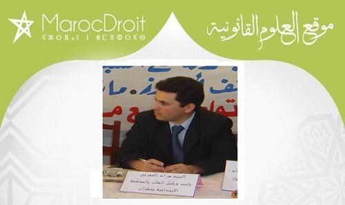 تأملات في وقفة نادي القضاة  بقلم ذ مراد العمرتي