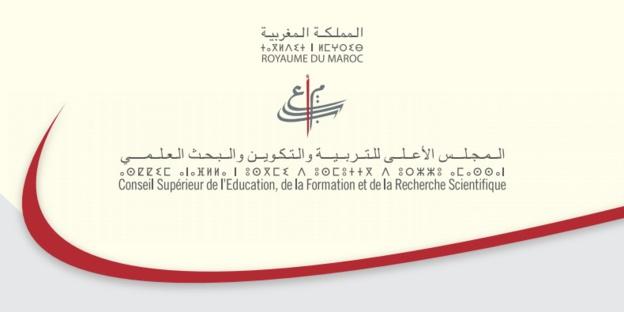 تحميل النص الكامل للرؤية الاستراتيجية لإصلاح منظومة التعليم المُقَدَّمَة من طرف المجلس الأعلى للتربية والتعليم والبحث العلمي