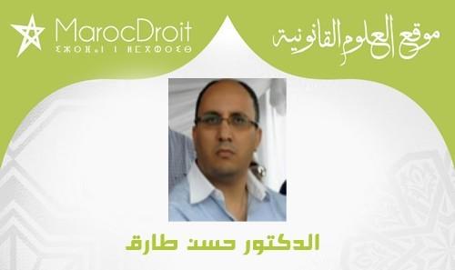 حزب القضاة بقلم الدكتور حسن طارق