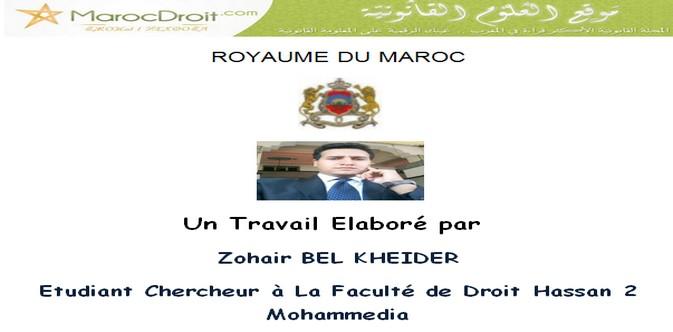 La Problématique de L exécution des jugements administratifs au Maroc