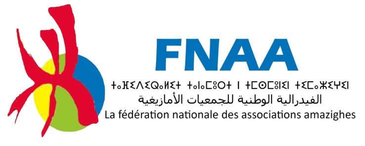بيان المكتب الفيدرالي للفيدرالية الوطنية للجمعيات الأمازيغية بالمغرب بخصوص حصيلة الأمازيغية في انتخابات 04 سبتمبر 2015