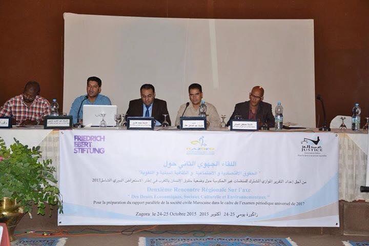 جمعية عدالة: أشغال اللقاء الجهوي الثاني حول وضعية حقوق الانسان في إطار آلية الاستعراض الدوري الشامل لسنة 2017.