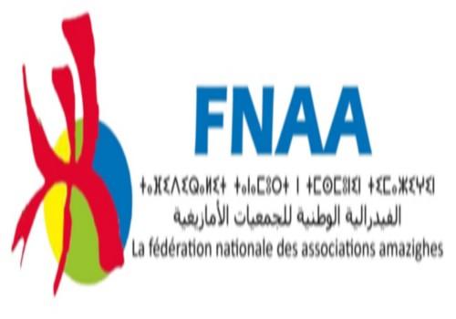 """بيان الفدرالية الوطنية للجمعيات الأمازيغية  بالمغرب بخصوص تقرير المجلس الوطني لحقوق الإنسان حول """"وضعية المساواة والمناصفة بالمغرب"""""""