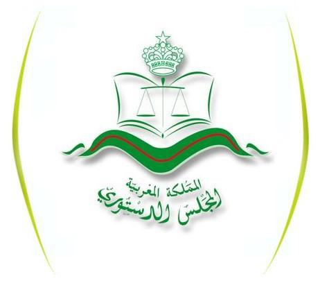 قرار المجلس الدستوري القاضي بدستورية تغيير المادتين 46 و53 من النظام الداخلي لمجلس المستشارين الرامي  إلى تقليص العدد المطلوب لتشكيل الفرق النيابية إلى 6 أعضاء بدلا من 12 عضوا