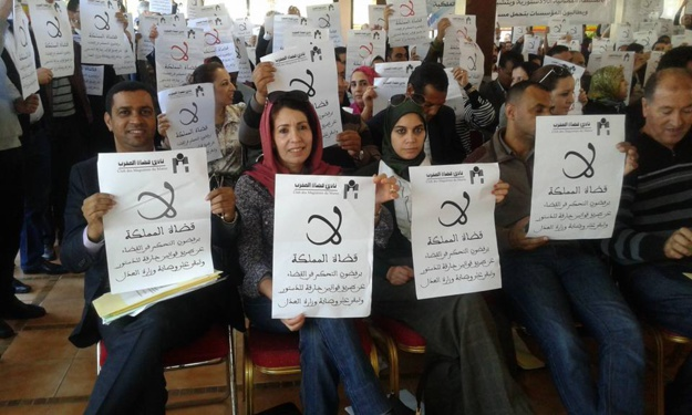 تغطية للندوة الصحفية والوقفة الرمزية لنادي قضاة المغرب – صور + فيديو