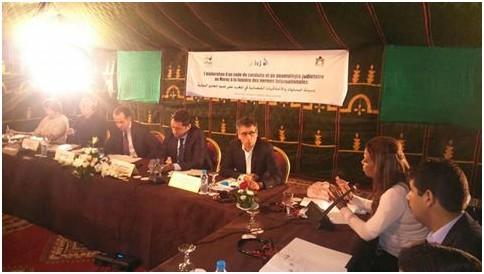 تقرير حول ندوة في موضوع إعداد مدونة السلوك والأخلاقيات القضائية في المغرب على ضوء المعايير الدولية
