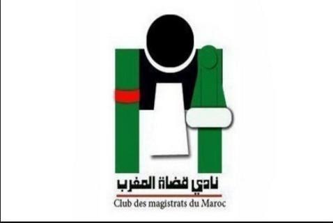 بيان نادي قضاة المغرب على خلفية متابعة ذ محمد الهيني وذة امال حماني