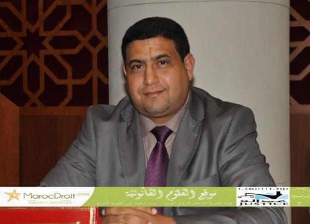 تهنئة للدكتور محمد الهيني على حصوله على صفة العضوية كخبير دولي في معهد لاهاي لحقوق الإنسان