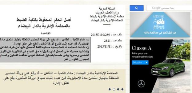 الموقع يطلق من جديد خدمة البحث المتخصص بعد تجاوز إكراهاته التقنية