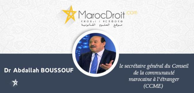 MAROC, DROITS DE L'HOMME, LE DÉNI «OCCIDENTAL