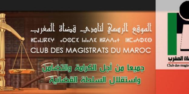 بيان المكتب التنفيدي لنادي قضاة المغرب ليوم السبت 23 أبريل 2016