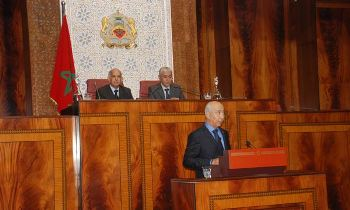 العرض السنوي للمجلس الأعلى للحسابات  أمام البرلمان  (ماي 2016)
