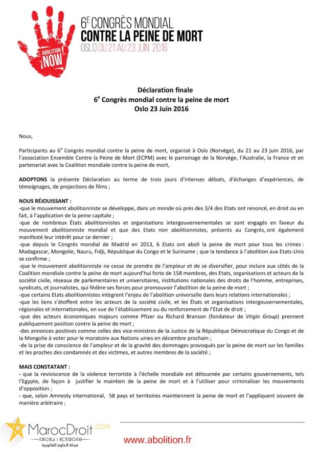 الإعلان الختامي للمؤتمر العالمي السادس ضد عقوبة الإعدام المنعقد بالنورويج / 23 يونيو 2016